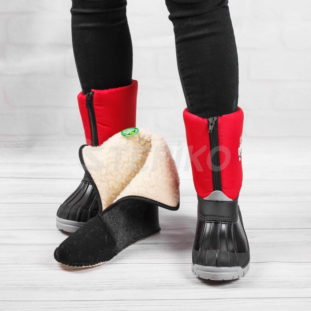 Демар Нью Нордик - фотография на ногах