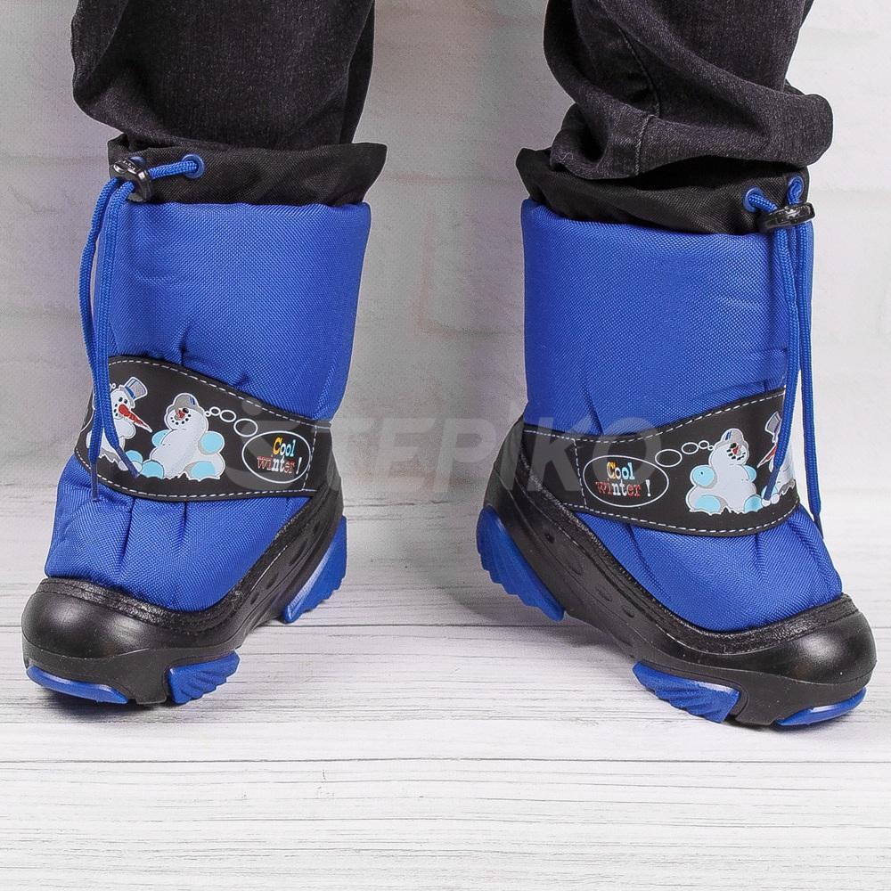 Демар Сноумен синій- фотграфія на нагах