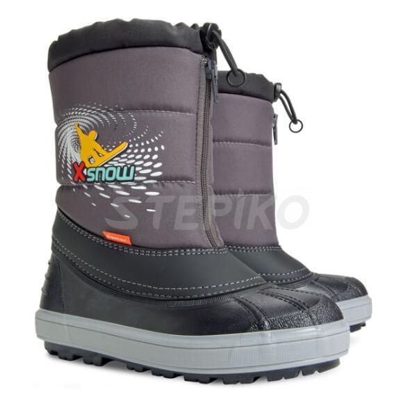 ad935f4731bcc7 DEMAR X-SNOW B • купити недорого в УКРАЇНІ ᐉ STEPIKO