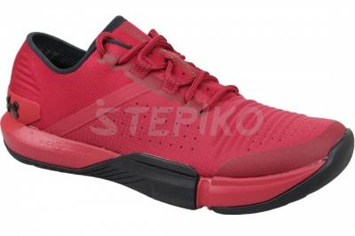 Кросівки Under Armour TriBase Reign 3021289-600
