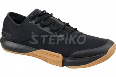 Кросівки Under Armour TriBase Reign 3021289-001