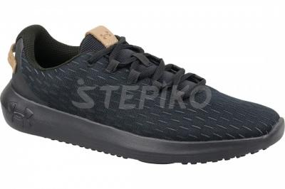 Кросівки Under Armour Ripple Elevated 3021651-002